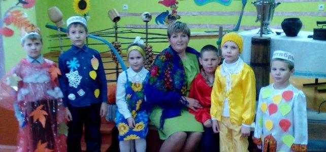 Отчет о проведении праздника осени в начальной школе