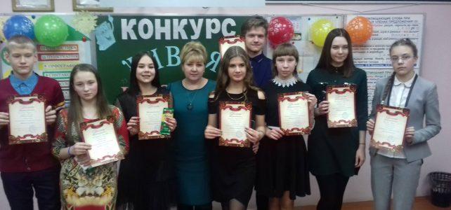 Школьный этап Всероссийского конкурса юных чтецов «Живая классика»