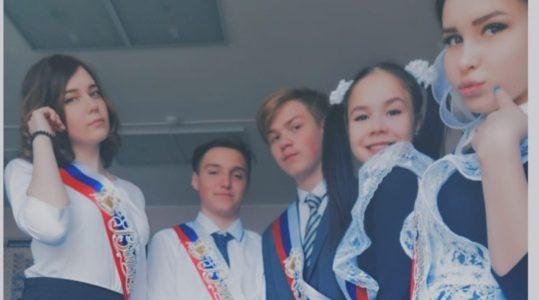 24 мая в Кулаковской школе состоялось одно из самый трогательных школьных событий в жизни учеников — Последний звонок !