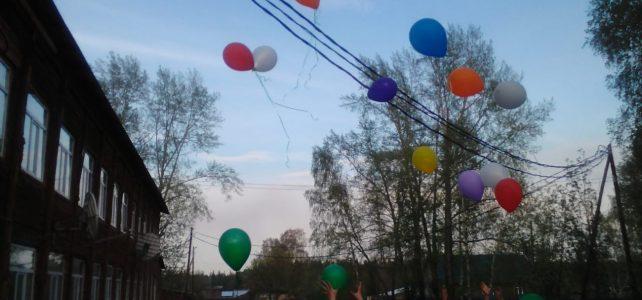 30.05.19 в МБОУ «Кулаковская СОШ» прошёл праздник «До свидания, школа начальная!».
